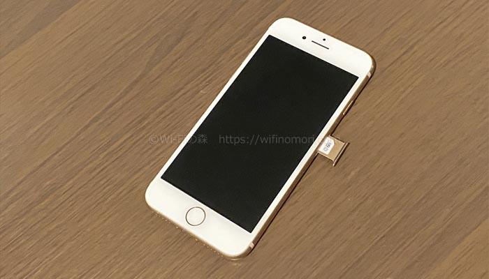 iPhoneにUQモバイルのSIMカードを入れる