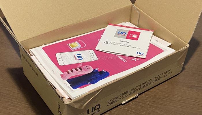 UQモバイルで購入した端末とSIMカード