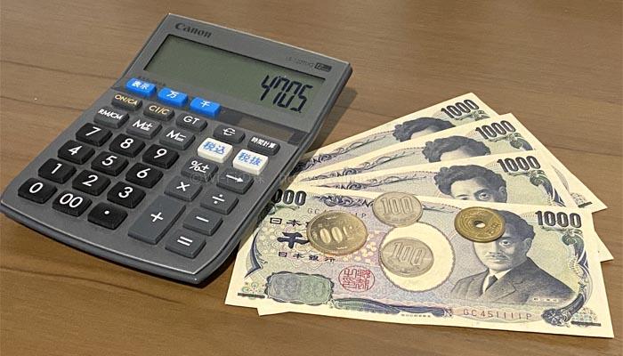 月額料金の画像