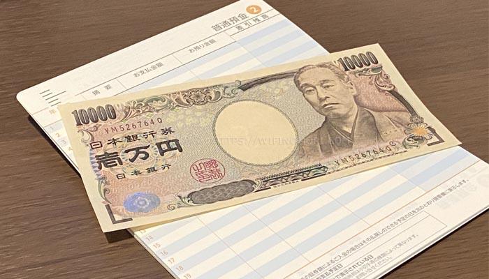 キャッシュバック10,000円