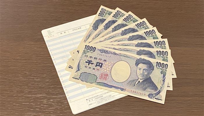 キャッシュバック8,000円