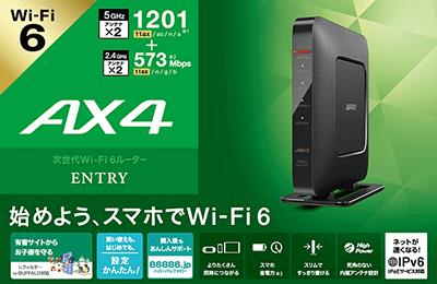 WSR-1800AX4