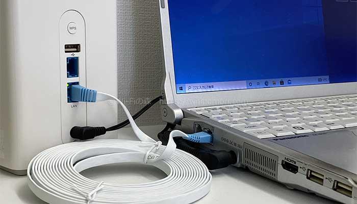 有線(LANケーブル)接続で使ってみる