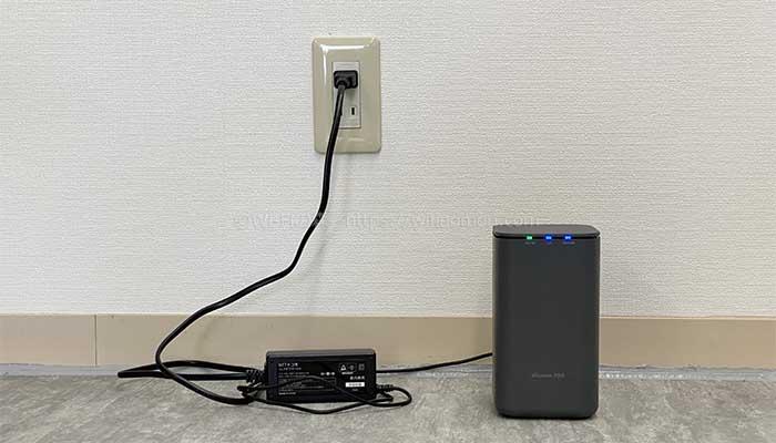 ドコモhome5Gはコンセントに挿すだけでWi-Fiが使える