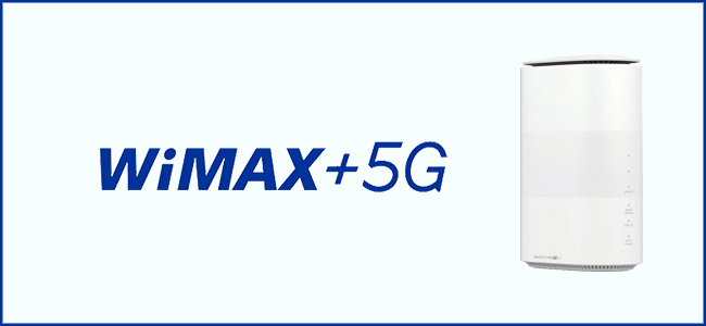 WiMAX+5G